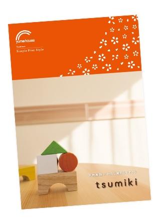 tsumiki-panf